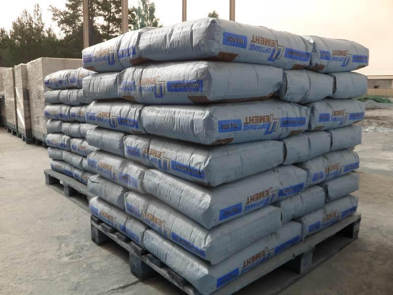 Купить бетон пикалево бетон щелочной